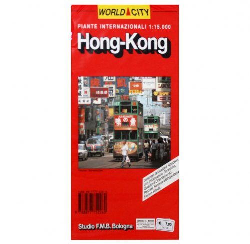 Hong Kong - Belletti Editore FMB016
