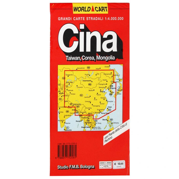 Cina Taiwan Corea - Belletti Editore FMB060