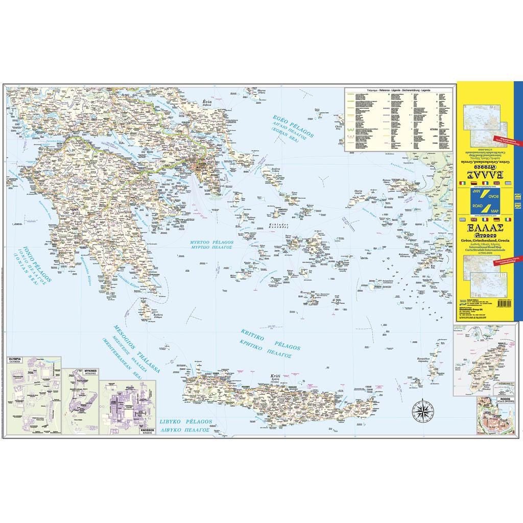 Belletti Editore - Grecia S11L